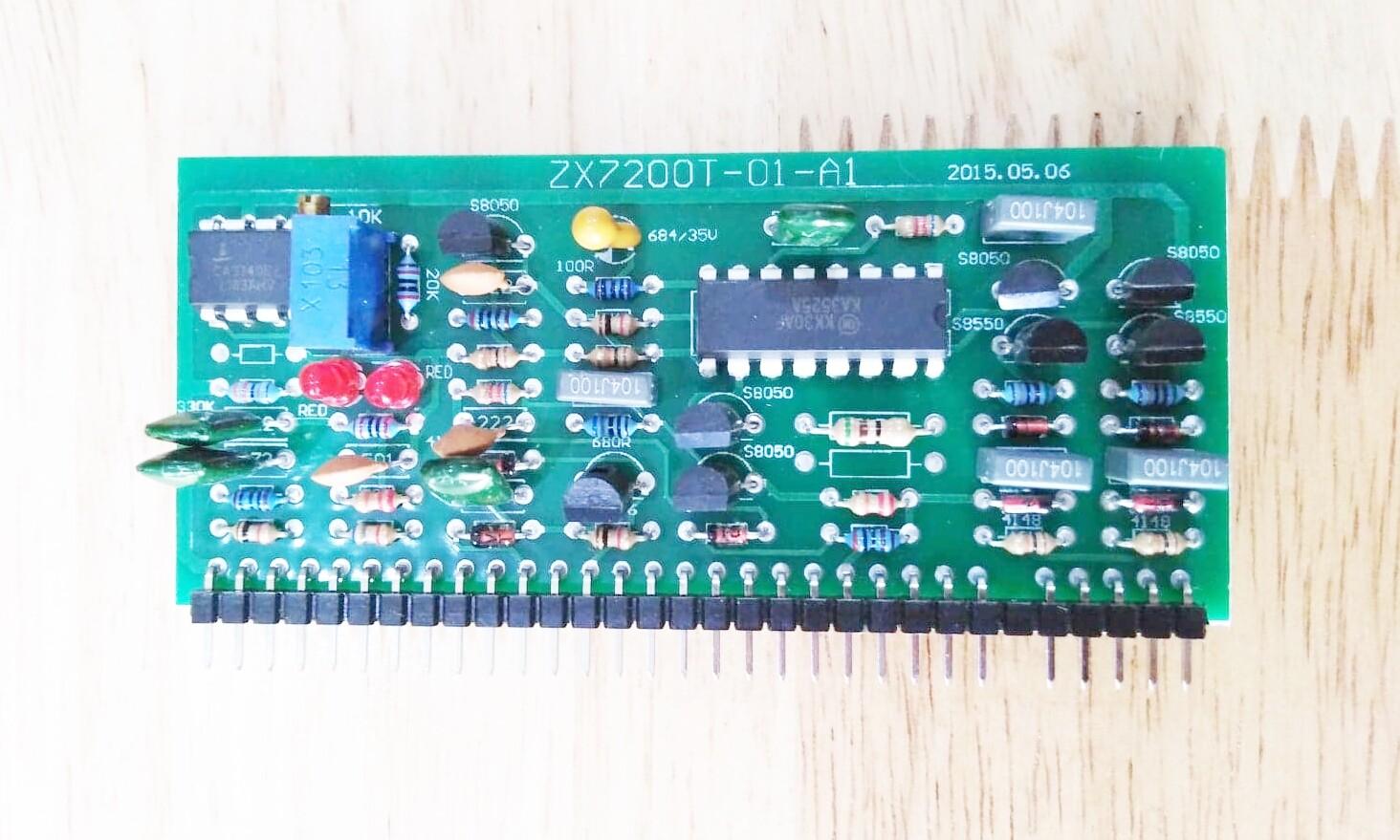 บอร์ดไดร์ตู้เชื่อม SG3525 บอร์ดตู้เชื่อม Inverter