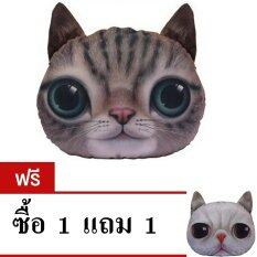 โปรโมชั่น 9Sabuy หมอนแมว รุ่น Plc004 Plc005 สีน้ำตาล แถมฟรี หมอนแมว สีขาว 9Sabuy ใหม่ล่าสุด