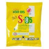 ขาย S 85 คาร์บาริล Insecticide For Plant ยากำจัดเพลี้ย แมลงศัตรูพืช หนอน ปลวก มด สำหรับต้นไม้ 100 กรัม 5ซอง ออนไลน์
