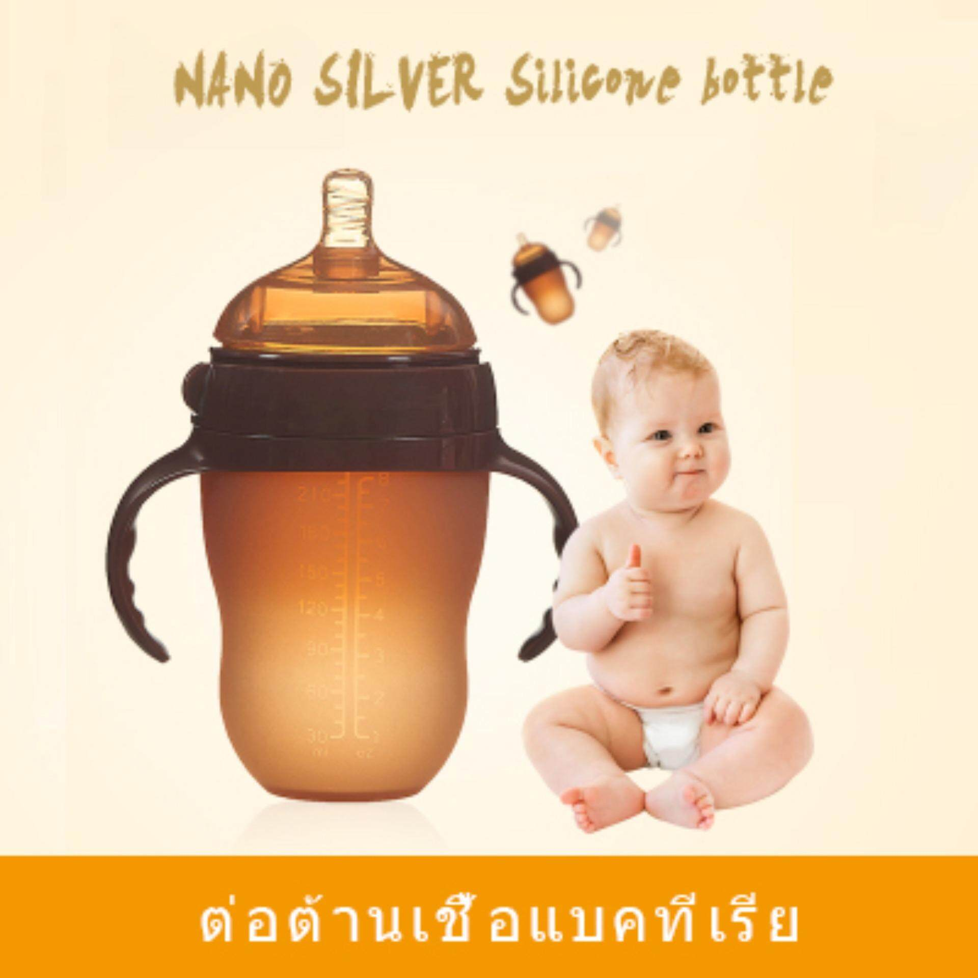 ราคา เด็กขวดนมพร้อมจุกนมซิลิโคน nano-silver Silicone ขวดนม PP 250 มล ทรงคอกว้าง พร้อมจุกนมเสมือนนมมารดา Baby Feeding Bottle