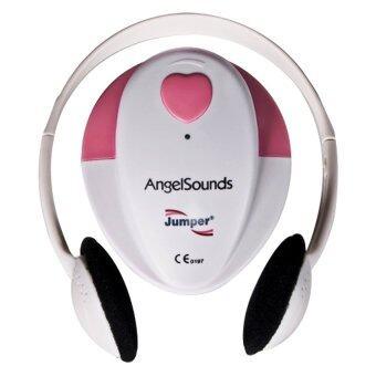 Jumper เครื่องฟังเสียงหัวใจทารกในครรภ์ รุ่น AngelsoundsJPD-100S - White