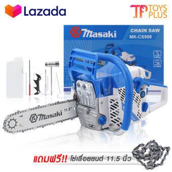 MASAKI เลื่อยยนต์ เลื่อยโซ่ยนต์ บาร์ 11.5 นิ้ว พร้อมอุปกรณ์ รุ่น MK-CS988 เลื่อยโซ่ 2 จังหวะ เลื่อย เลื่อยไฟฟ้า
