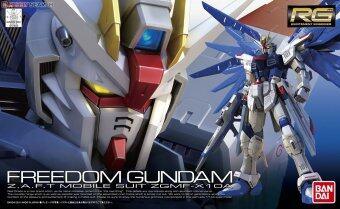 Bandai Gundam กันดั้ม Real Grade (RG) 1/144 ZGMF-X10A Freedom Gundam