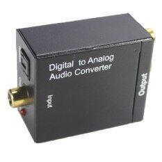 โปรโมชั่น Digital Coaxial To Analog Audio Converter Black Took Dee Com ใหม่ล่าสุด