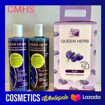 Queen Herb ชุด แชมพู สมุนไพร อัญชัญ แพ็คคู่ (แขมพู+ทรีทเม้นท์) ขวดละ400ml. ควีนเฮิร์บ