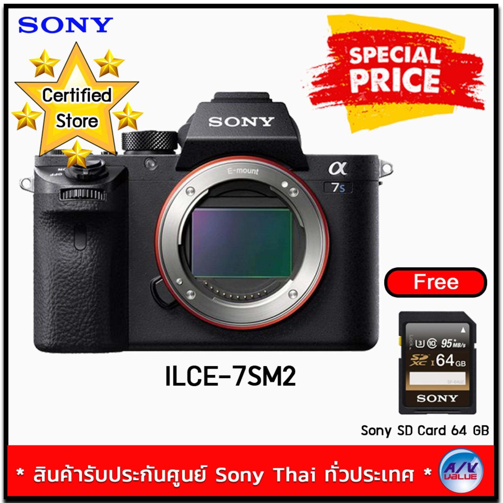 Sony Full Frame Mirrorless รุ่น ILCE-7SM2/BC 12.2MP (Body) (Black)