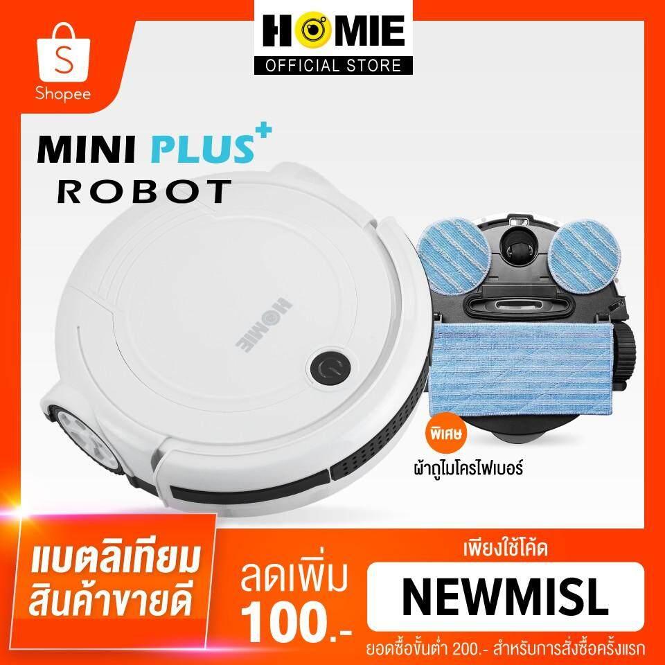 HOMIE หุ่นยนต์ดูดฝุ่น  MINI PLUS แบตเตอร์รี่ Lithium-Ion สีขาว