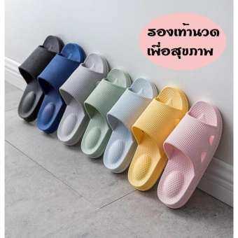 รองเท้าแตะ รองเท้าเพื่อสุขภาพ รองเท้าใส่ในบ้าน รุ่น-เปิดข้าง ยาง EVA กันน้ำกันลื่น