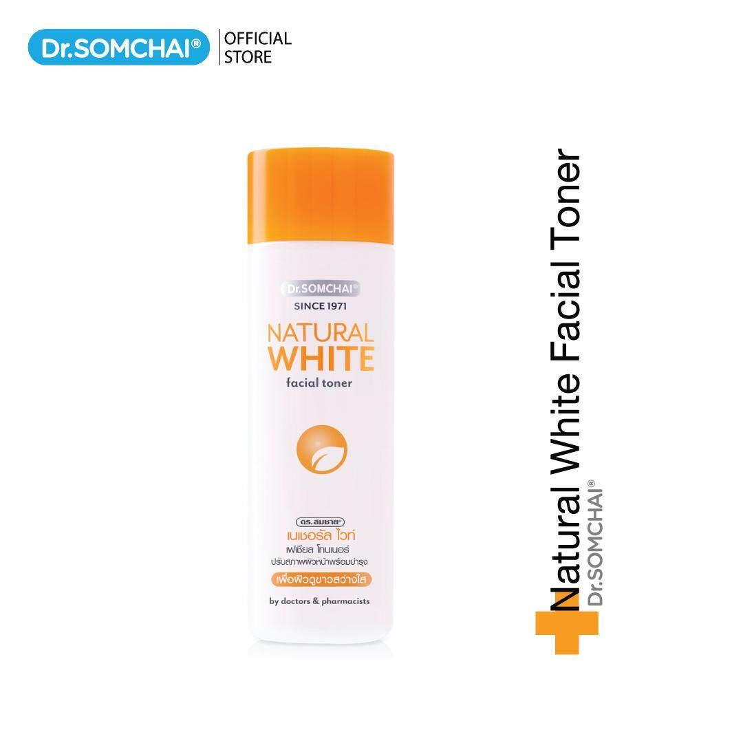 Dr.Somchai Natural White FacialToner 200 ml. ดร.สมชาย เนเชอรัลไวท์ เฟเชียล โทนเนอร์ 200 ml.