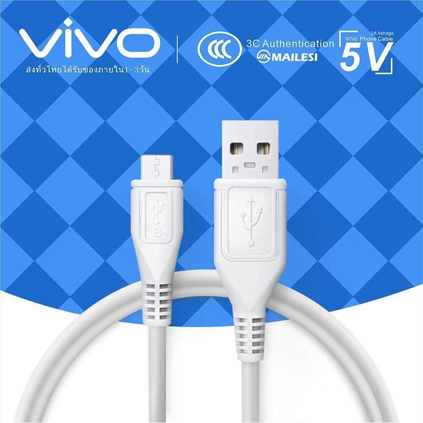 สายชาร์จ Vivo 2a แท้ รองรับ Vivo V9 V7+ V7 V5s V5lite V5plus V5 V3max V3 Y85 Y81 Y71 Y65 Y55s Y53 Y55 Y21 Y51 Y35 Y37 Y31l รุ่นอื่นๆ หัว Micro Usb.