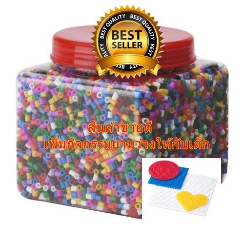 Ikea ลูกปัด / เม็ดบีทรีดร้อน ของเล่น เกมส์ Beads + แผ่นวางลูกปัด 4 แบบ (คละสี) Pyssla.