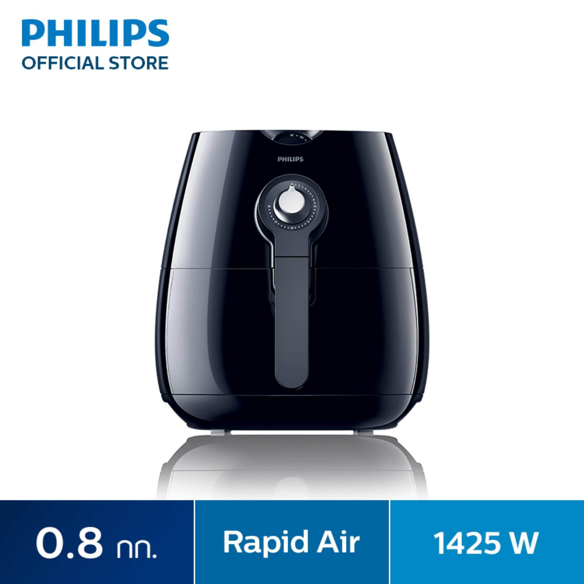 Philips Airfryer หม้อทอดไร้น้ำมัน รุ่น Hd9220/20 - สีดำ By Philips Official Online Store.