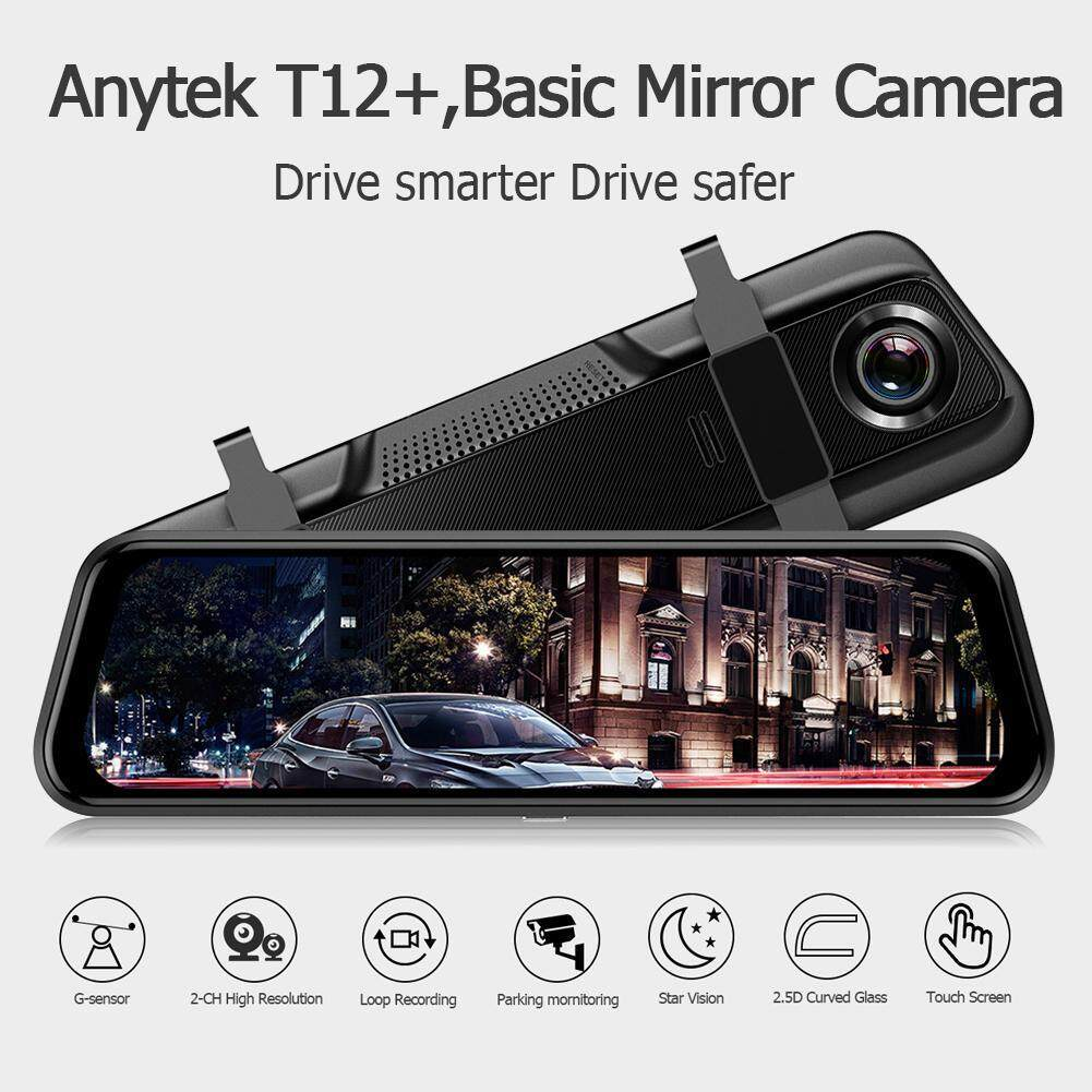 HD 1080P Dual Lens 7/'/' Vehicle Rearview Mirror Camera Recorder Car DVR Dash Cam