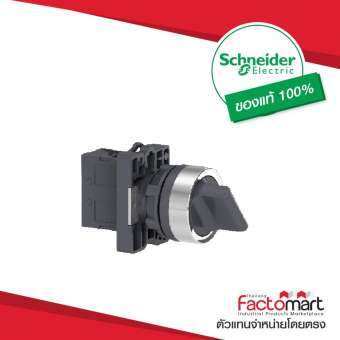 XA2ED41 - Schneider Electric - สวิทช์ - Selector switch - จำหน่ายโดย Factomart.com - สวิตช์ - ขนาด 22 mm, 2 ตำแหน่ง, แบบ Spring return, สีดำ, 1 NO-
