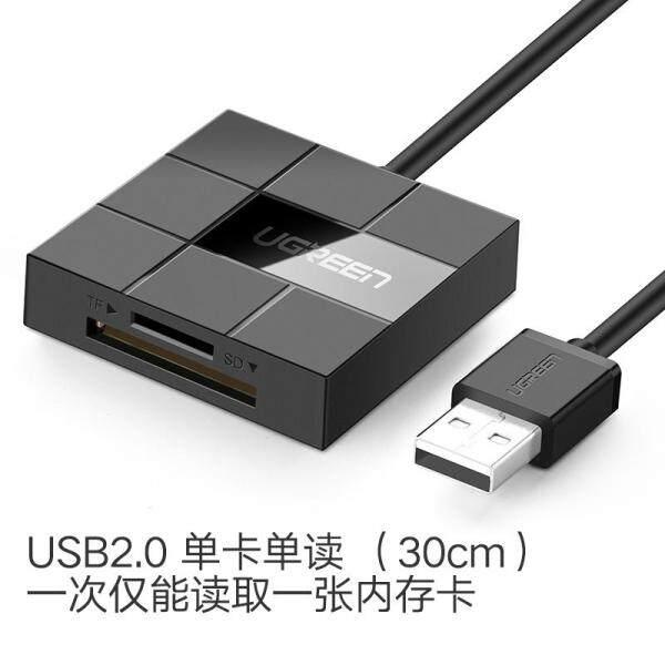 UGREEN Đầu Đọc Thẻ Đa Hợp Nhất USB Khăn Quàng Hai Tác Dụng Đa Chức Năng Cao Tốc Điện Thoại Di Động Máy Tính Bảng Máy Ảnh SLR Máy Ảnh TF/SD Card