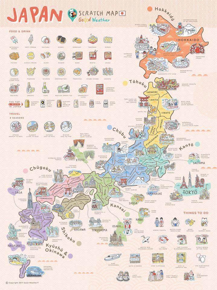 Good Weather Scratch Map : แผนที่ประเทศญี่ปุ่นแบบขูดได้.
