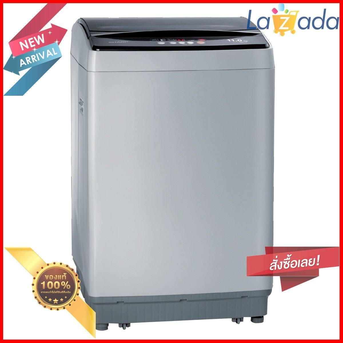 SHARP เครื่องซักผ้าฝาบน 11 กก. รุ่น ES-W119T-SL