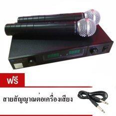 Proeuro Tech  ET-299 ไมค์ลอย/ไมค์ไร้สาย -  Black