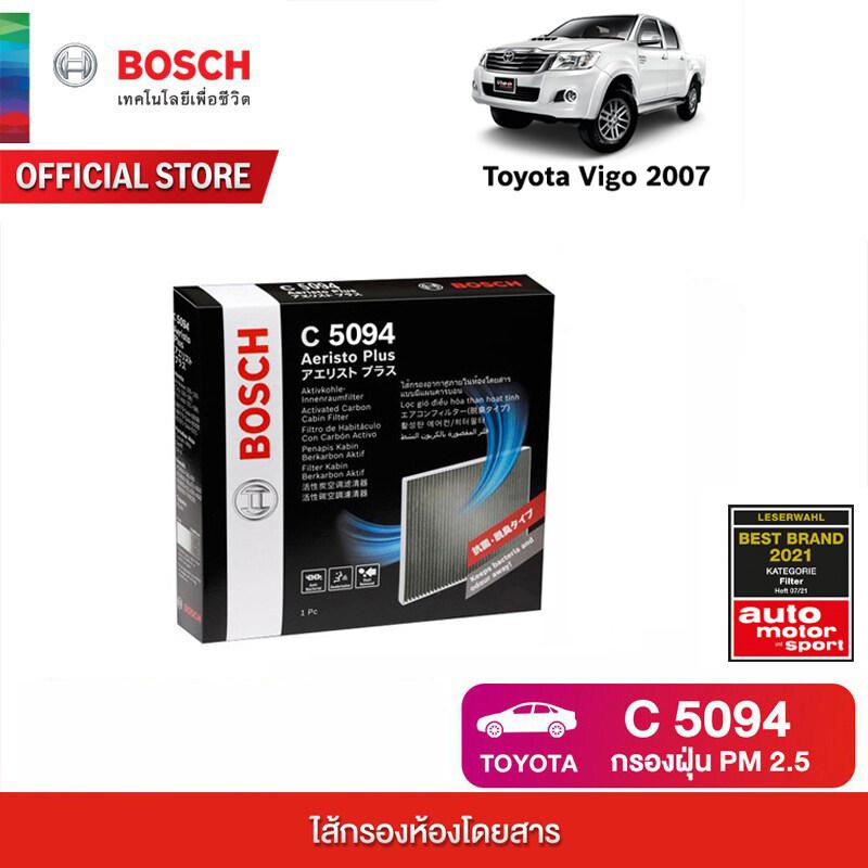 Bosch ไส้กรองห้องโดยสาร (C5094)Toyota Vigo 2007 กรองPM2.5