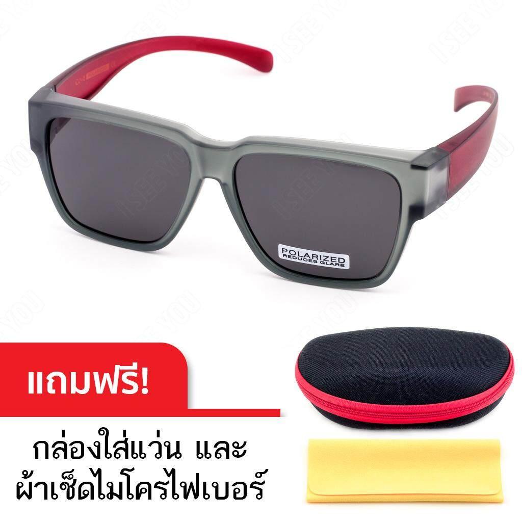 Cu2 Fit Over Polarized แว่นครอบกันแดดเลนส์โพลาไรซ์ รุ่น 5801 (สีเทาขาแดง เลนส์เทาดำ) สามารถสวมทับแว่นสายตาได้ พร้อมกล่องใส่แว่นและผ้าเช็ดเลนส์ไมโครไฟเบอร์.