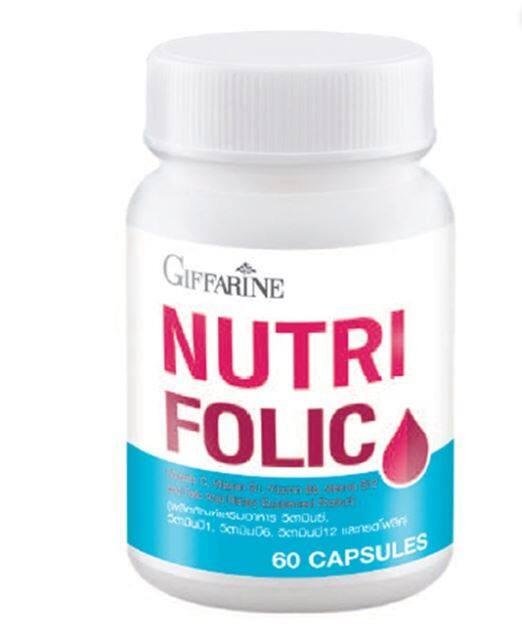 นูทริ โฟลิค  เสริมธาตุเหล็ก สร้างเม็ดเลือด บำรุงเลือด กรดโฟลิค  ป้องกันเหน็บ ชา ลดการอ่อนเพลีย กระปุก 60 แคปซูล.