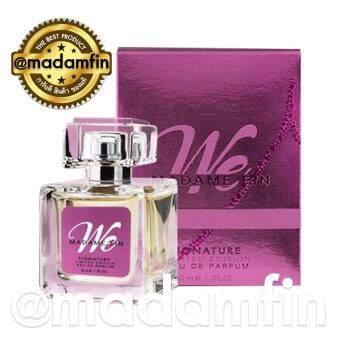 Madam Fin น้ำหอม มาดามฟิน : รุ่น Madame Fin We Signature (สีม่วง Rose Gold)