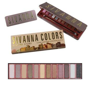 Sivanna Earth tone Pallet NO.2 12 color