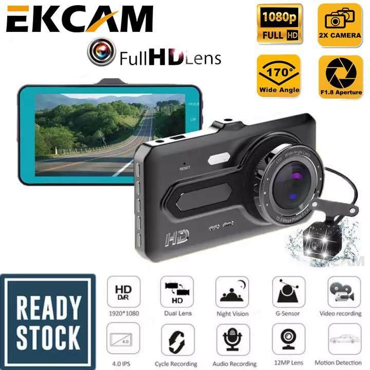 ถูกที่สุด!!!กล้องติดรถยนต์2กล้องหน้าหลัง Car Camera Record Full Hd 1080p 4.0  เมนูภาษาไทย คุ้มที่สุด ถูกที่สุด!!!.
