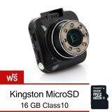 ทบทวน ที่สุด Gateway Full Hd 1080P 2 Lcd Car Dvr Dash Camera Recorder G Sensor H 264 Wdr 8 Ir G55 Black ฟรี เมมโมรี 16 Gb