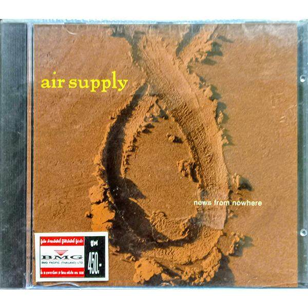 Cd Air Supply - News From Nowhere By Yin Yang Shop.