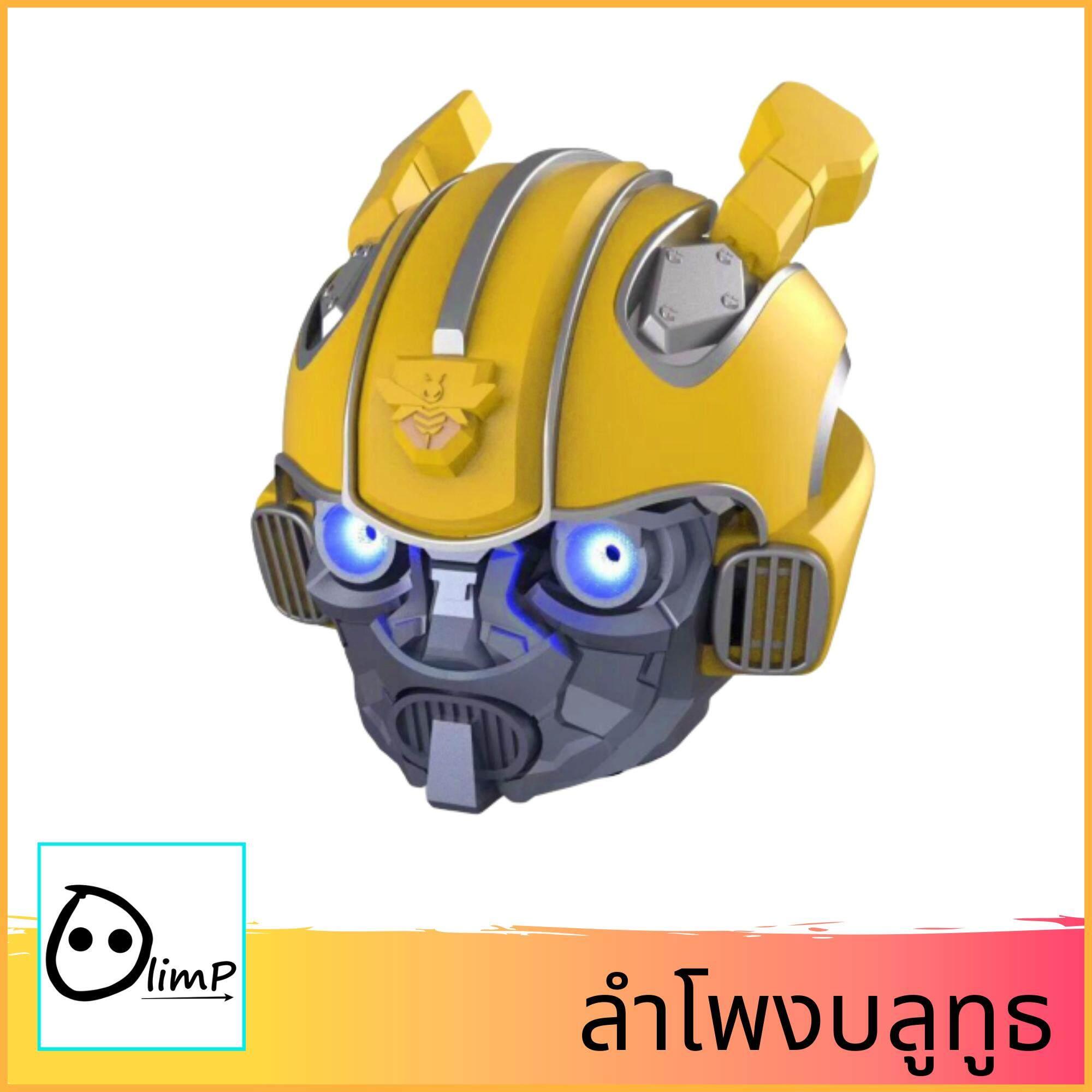 Bumblebee ลำโพงบูลทูธไร้สาย เบสหนัก เสียงดี เชื่อมต่อ Bt / Flash Drive / Tf รุ่น G3ลำโพง ลำโพงบลูทูธ ลำโพงคอม ซาวด์บาร์ ตู้ลำโพง ลำโพงbluetooth ลำโพงjbl ซับวูฟเฟอร์ ตู้ซับเบส เครื่องเสียง ลำโพงพกพา ลำโพงเคลื่อนที่ มินิลำโพง ลําโพงlazada ลําโพงเบสหนัก.