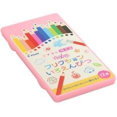 ซื้อ Pilot Frixion ดินสอสีไม้ ลบได้ 12 สี กล่องสีชมพู ออนไลน์ ถูก