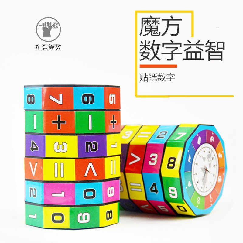 Cylindrical Children Alpinia Number Magic Cube Toys Plastic Play Study Decompression