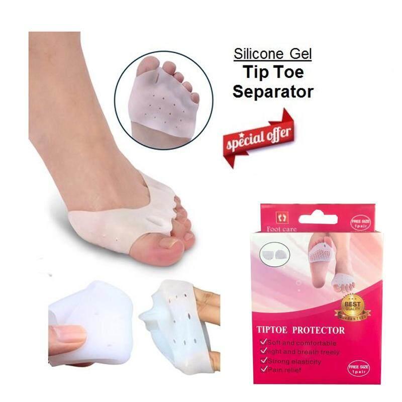 ซิลิโคนถนอมเท้า ป้องกันการเสียดสีด้านข้างนิ้วหัวแม่เท้า Silicone Gel Tip Toe Separator