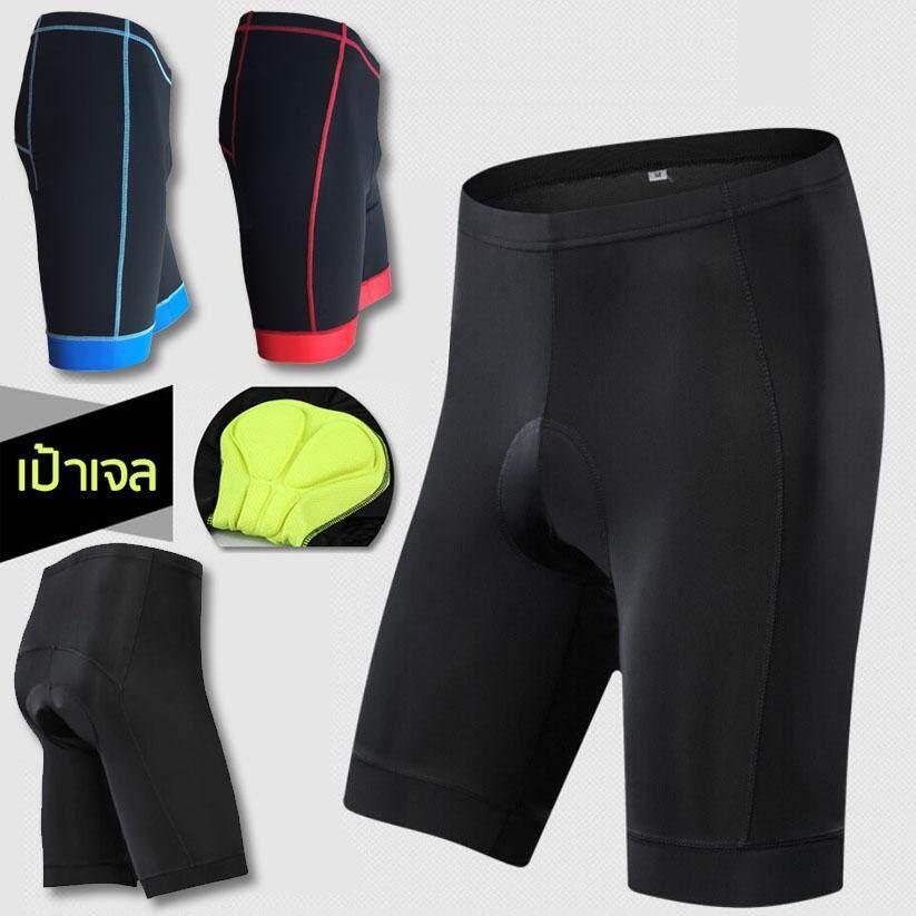 (รุ่นใหม่ๆ)กางเกงปั่นจักรยานเป้าเจล 3D รุ่น Basic เหมาะกับทั้งหญิงและชาย