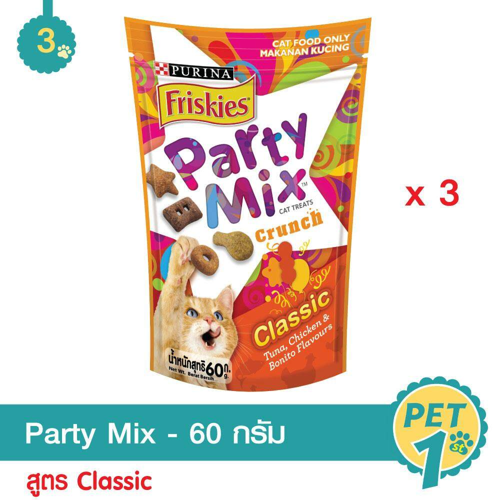Friskies Party Mix 60 G. ขนมแมว สูตร Classic รสปลาทูน่า ไก่ และปลาโบนิโตะ ขนาด 60 กรัม (3 Units) By Pet First.
