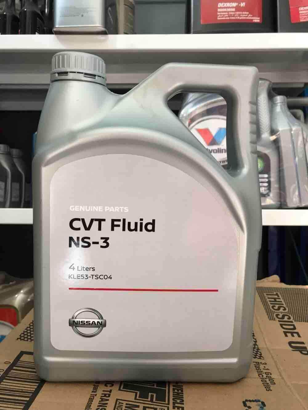 น้ำมันเกียร์ Cvt Nissan Ns-3 แท้ บรรจุ4 ลิตร By Bangnashocku.