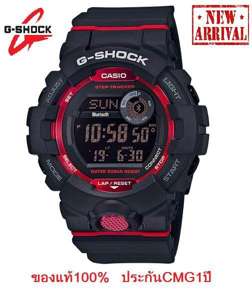 นาฬิกา G-Shock G-Squad รุ่น Gbd-800-1dr นาฬิกาสำหรับคนรักการออกกำลังกาย นับก้าว เชื่อมต่อมือถือได้ (สินค้าใหม่ล่าสุด) มั่นใจ ของแท้ 100% ประกัน Cmg 1 ปีเต็ม.