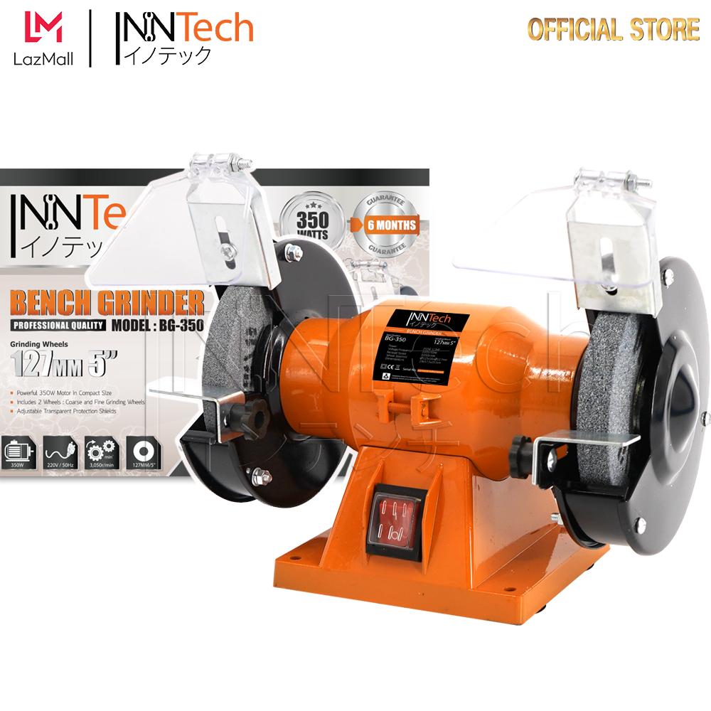 Inntech มอเตอร์หินเจียร มอเตอร์หินไฟ 5 นิ้ว (125 มม.) 1/3 แรงม้า (hp) รุ่น Bg-350.