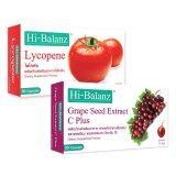 โปรโมชั่น Hi Balanz Lycopene 60 Mg 30 แคปซูล Hi Balanz Grape Seed Extract C Plus 30 แคปซูล ใน Thailand