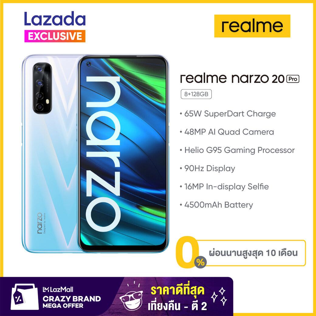 realme NARZO 20 Pro (8GB + 128GB)