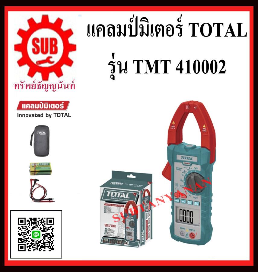 โปรโมชั่น Total ดิจิตอล แคลมป์มิเตอร์ รุ่น TMT410002 TMT - 410002 TMT 410002 TMT-410002