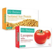 ขาย Hi Balanz Isolated Soy Protein 800 Mg ขนาด 30 เม็ด Hi Balanz Lycopene 60 Mg ขนาด 30 แคปซูล