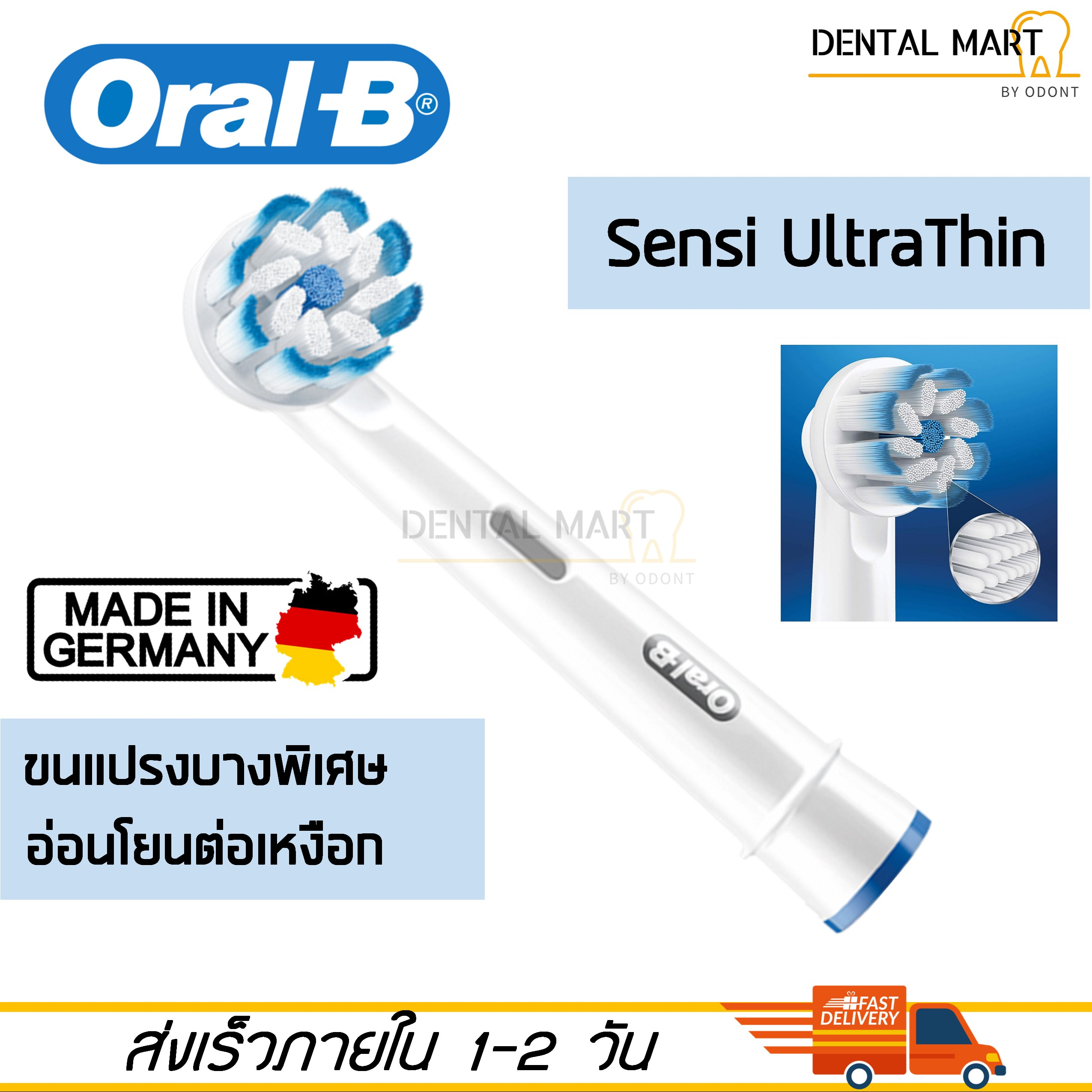 Oral-B Sensi Ultra Thin Brush Head Eb60.