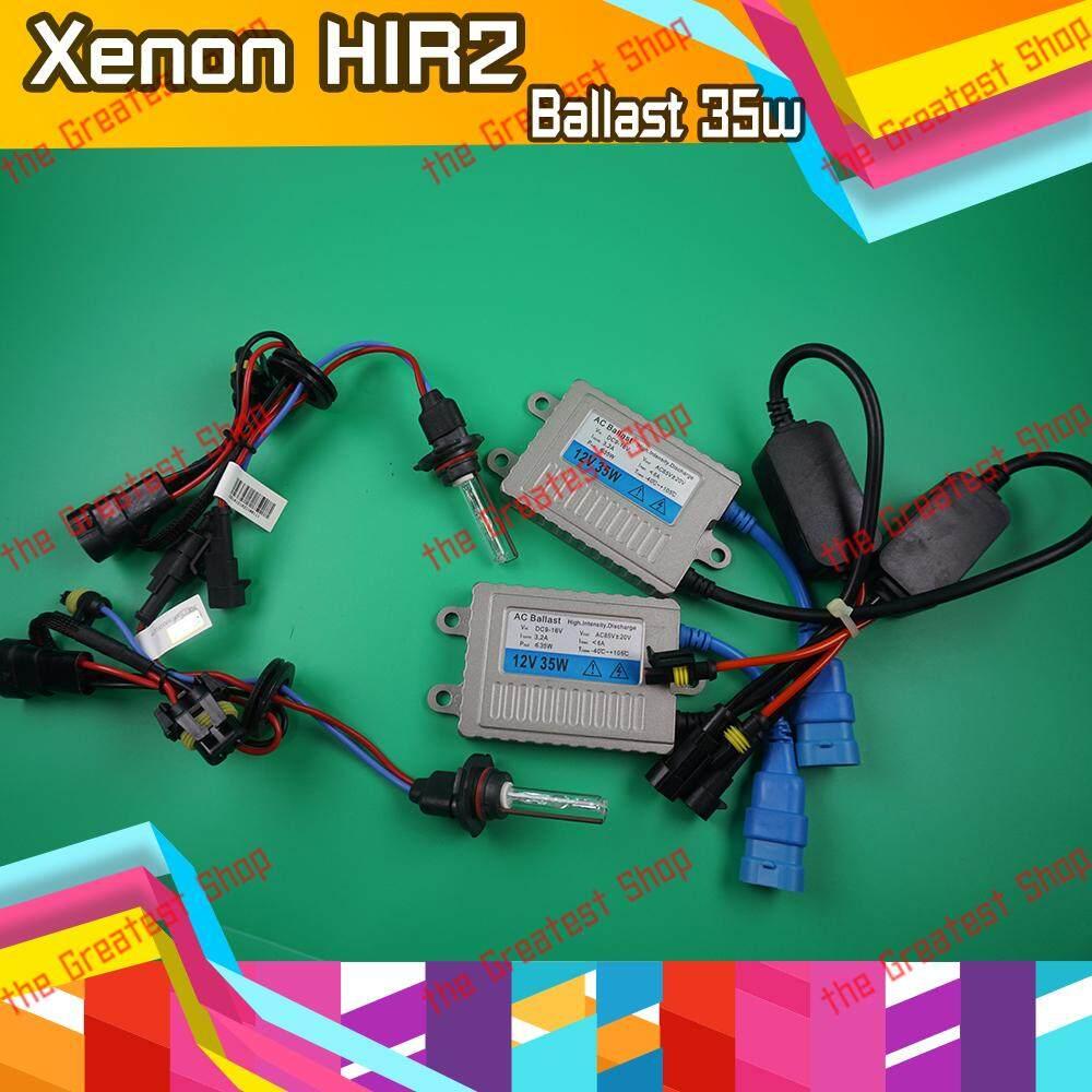 ไฟซีนอน 9012 Hir2 Xenon Hid Ballast Ac Digital 35w / 9012 Hir2 4300k 6000k 8000k Kit ( ประกัน 3 เดือน อุปกรณ์ครบชุด หลอด 1 คู่+บัลลาสต์ 1 คู่ ).