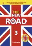 ขาย ซื้อ Book Time The New Road 3 Dvd ใน ไทย