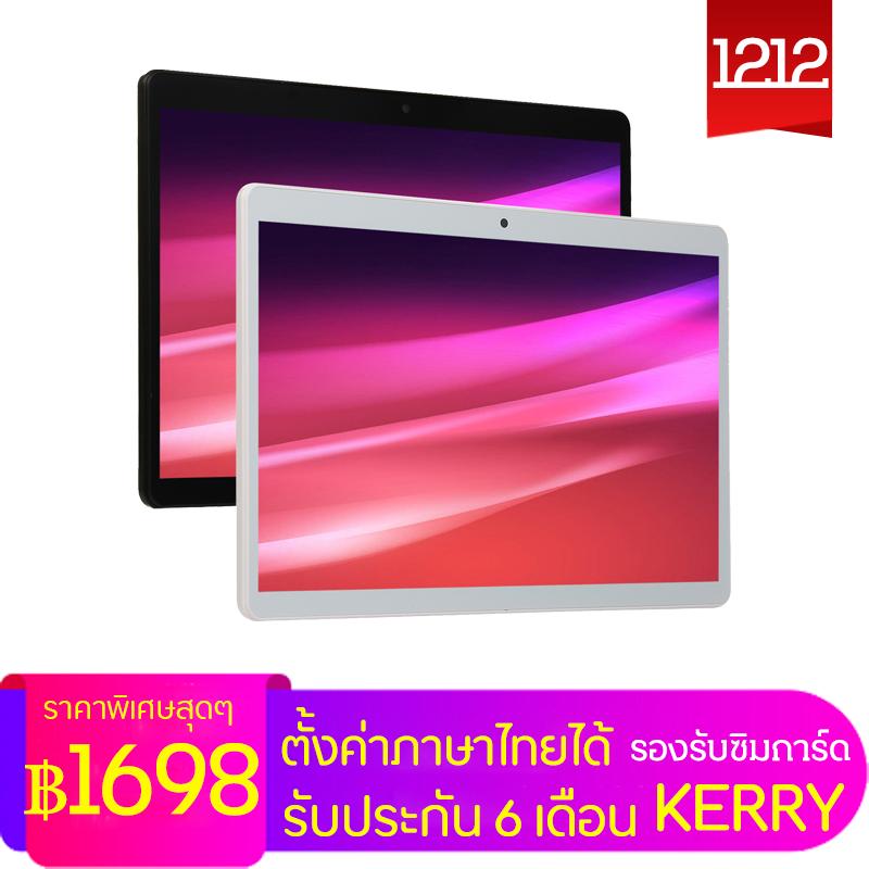 【แถมฟรีเคส】【andorid 8.0 Tablet】ข้อเสนอที่ดีที่สุด(จัดส่งฟรี )รับประกันหนึ่งปี แท็ปเล็ต Adroid 8.0 ขนาด 10.1 นิ้ว กล้องชัด 13 ล้านพิกเซล Ram 8gb ความจุ 128gb ราคาถูก ตั้งค่าภาษาไทยได้.