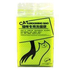 ขาย Thaivasion ถุงจับแมว สำหรับอาบน้ำ ตัดเล็บ ขนาด 52 X 36 ถูก