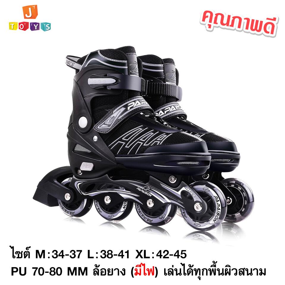 รองเท้าสเก็ต โรลเลอร์เบลดผู้ใหญ่ Roller Blade Skate M=34-37 L=38-41 Xl=42-44 Blue/red/black Jtoysshop.