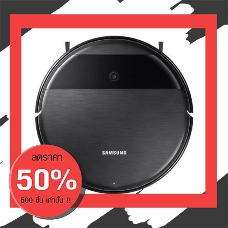 ลดกระหน่ำ เครื่องดูดฝุ่นหุ่นยนต์ SAMSUNG VR05R5050WK/ST ยี่ห้อ Samsung